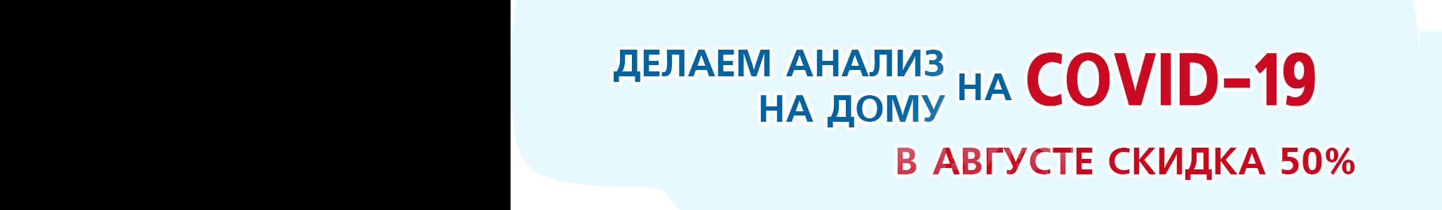 Медицинский многопрофильный центр Ниармедик на улице Пирогова