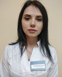 Сыроватко Дарья Сергеевна